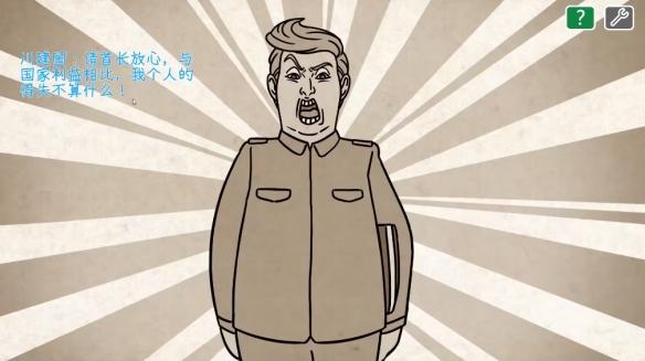 美国总统模拟器,每通关一次都会为川普大选助力!