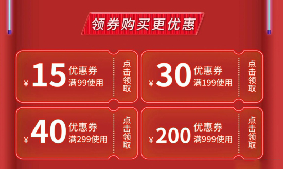 """深圳消委会发布""""双十一""""提示:别上了先涨再降的当!"""