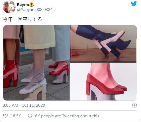 踩高跷专用的迷惑设计:前卫设计师的[双层高跟鞋]!