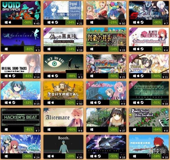 日本独立游戏大会INDIE Live Expo第二期正式开幕!