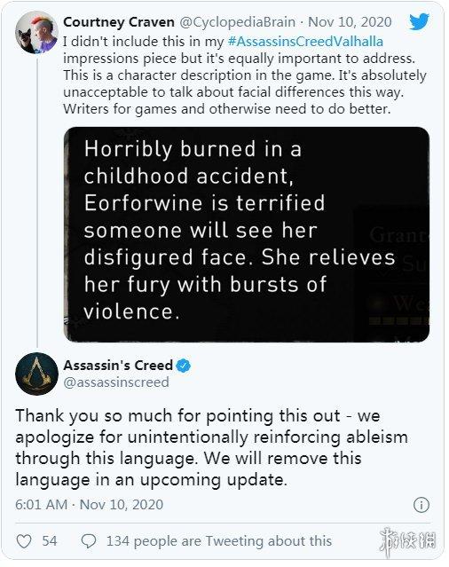 《刺客信条:英灵殿》出现不当描述 育碧表示会删除