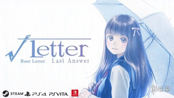 角川《方根书简:最后的答案》PS4开启限时优惠活动