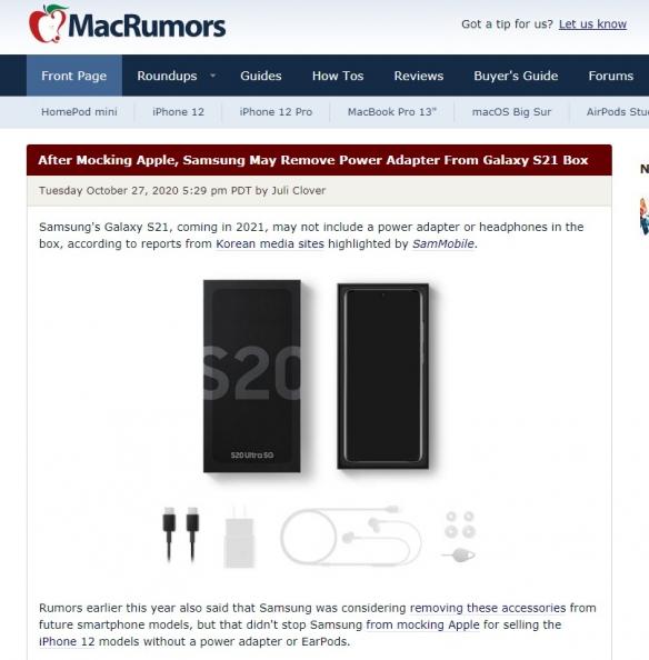 三星S21系列被曝将取消充电器附赠 向苹果学习环保?