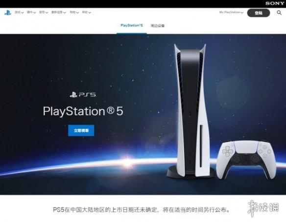 国行真的要来了!PlayStation天猫旗舰店惊现PS5页面