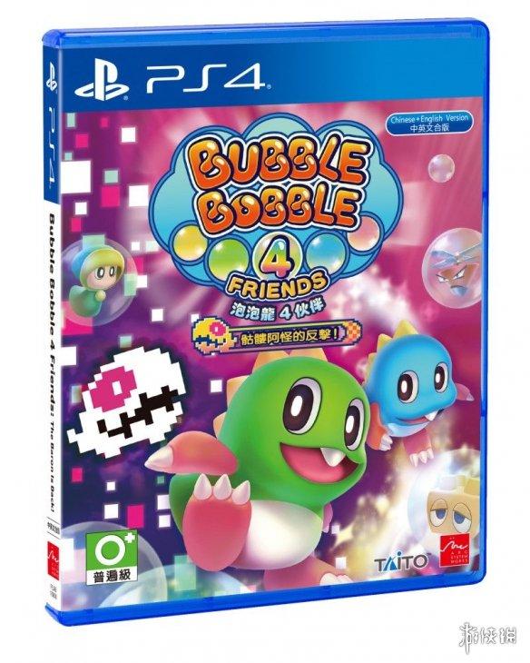 益智游戏《泡泡龙4:伙伴》现已正式登陆PS4平台!