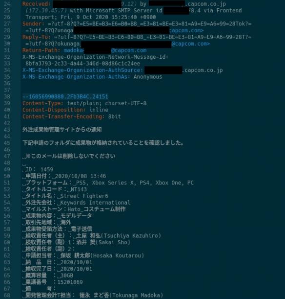 网曝《街头霸王6》确认开发!全平台发布不支持NS