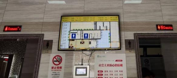 万一便秘怎么办?上海一公厕15分钟不出来自动报警