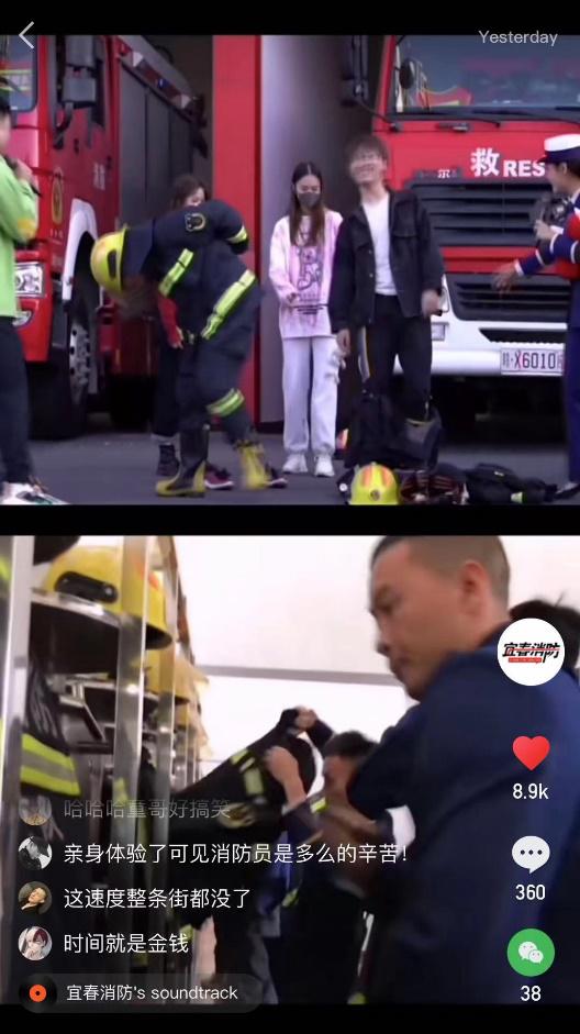 快手游戏主播走进江西宜春消防队 直播科普消防安全