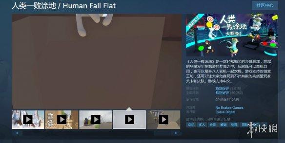 Steam每日特惠:不到二十元的价格能买到什么好游戏?