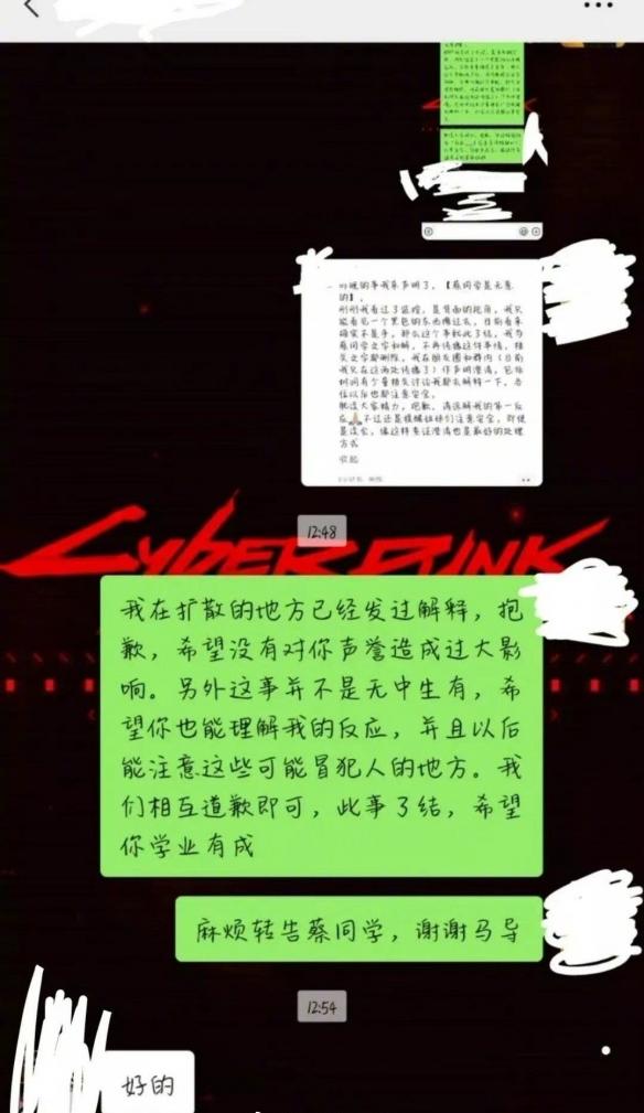 清华美院老师回应咸猪手事件 :两人目前已经和解