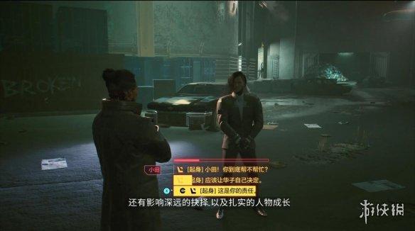"""《赛博朋克2077》第5期""""火线夜之城""""汇总 精彩新演示"""