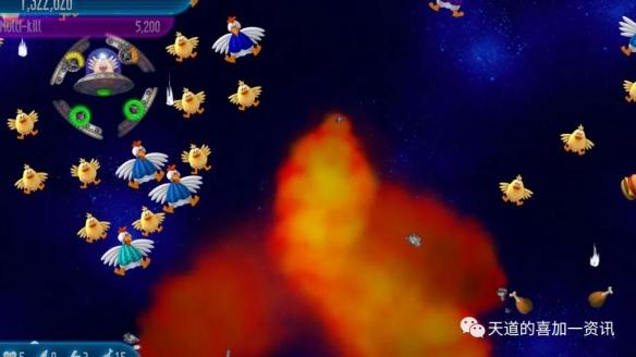 天道游戏资讯 11.20 南梦宫万代的传说系列游戏史低