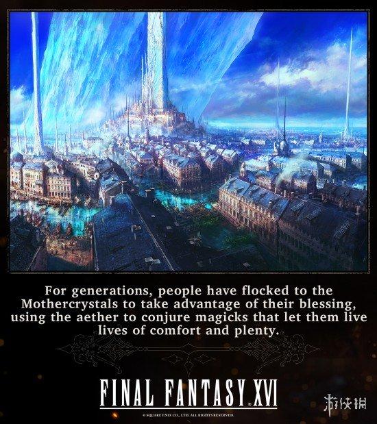 """《最终幻想16》全新设定图 冒险舞台""""瓦利斯泽亚""""披露"""