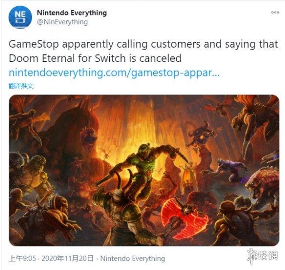 传闻:《毁灭战士:永恒》Switch版现已取消发售!