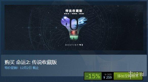 Steam每日特惠:《泰坦陨落2》《飙酷车神2》好价