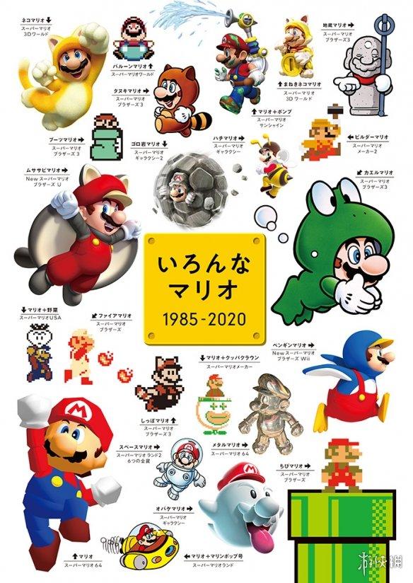 任天堂发布20年冬季杂志 包含有关NS的功能和游戏介绍