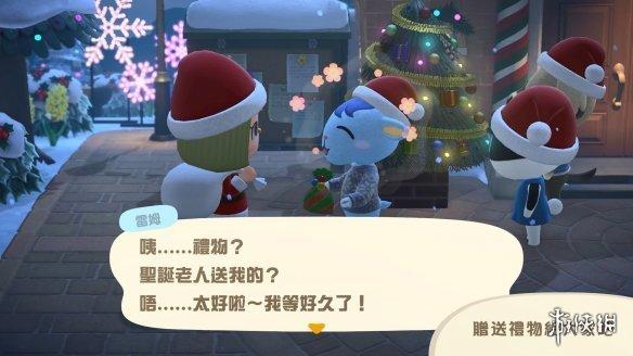 禁止穿越时空!《动森》限制玩家提前进入圣诞节活动