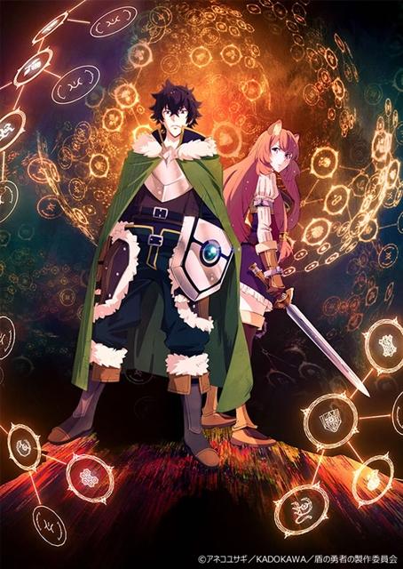 TV动画《盾之勇者成名录》将改编为RPG手游推出!
