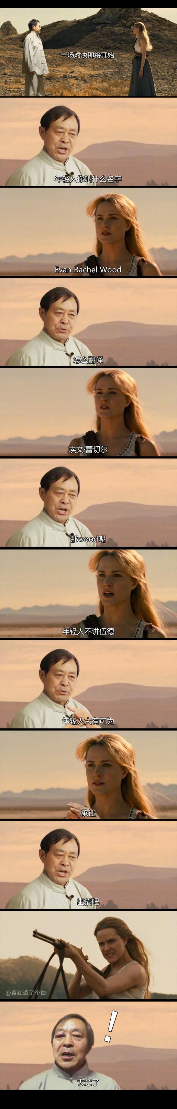 深田老师喂你吃饺子!囧图 这还怎么给吉尔放假?