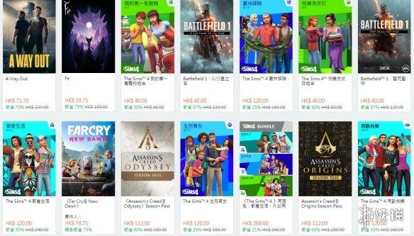 EA开启黑色星期五特惠 折扣超给力多款大作低至3折!