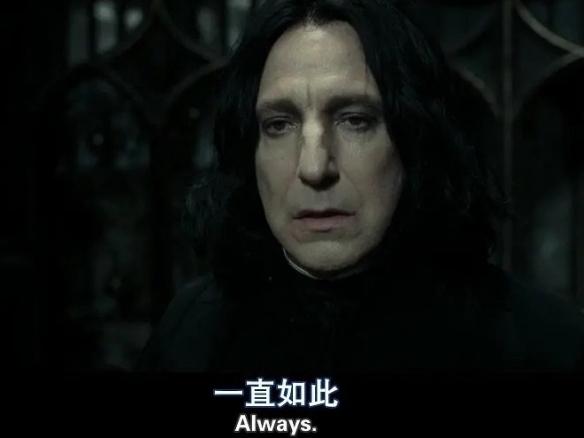 """""""斯内普教授""""日记将出书 含《哈利波特》幕后故事!"""