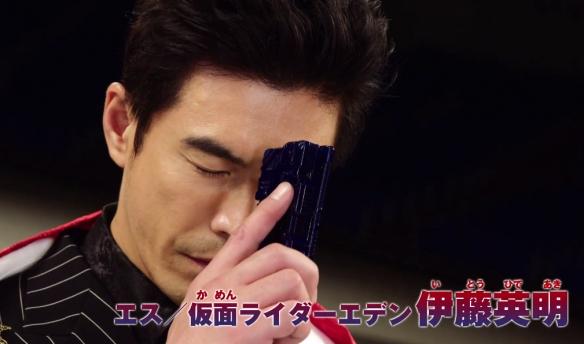 特摄片《假面骑士》圣刃曝正式预告 12.18双版合映!