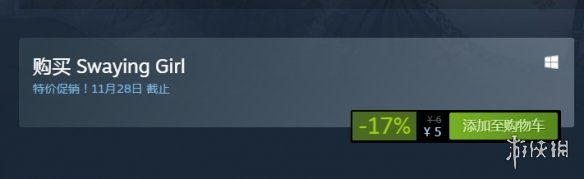 Steam每日特惠:神作免费喜加一 好价黄油来者不拒!