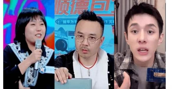 中消协痛批直播带货乱象:点名汪涵、李佳琦和李雪琴!