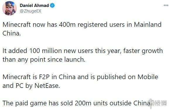 《我的世界》中国大陆注册用户达4亿:直接收益1亿元!