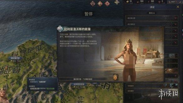 连裸女都可以捏出来!《王国风云3》迎来 1.2.0 更新