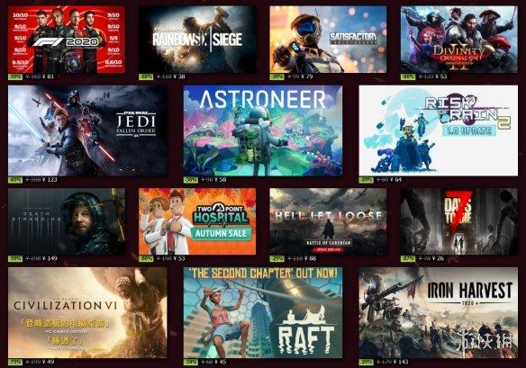 Steam秋季特卖开启!大量游戏新史低 大奖提名开启!