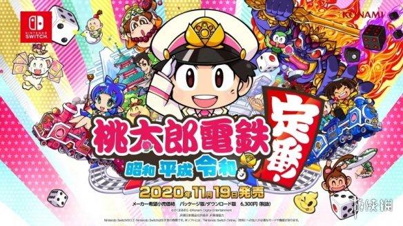 Fami周销榜:《塞尔达无双》不敌《桃太郎电铁》第二