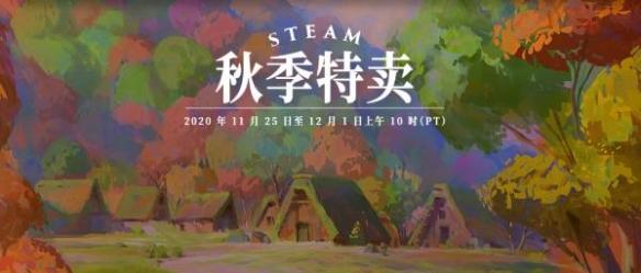 Steam秋季特卖开启《墲人之境:探索》陆晓萌限定