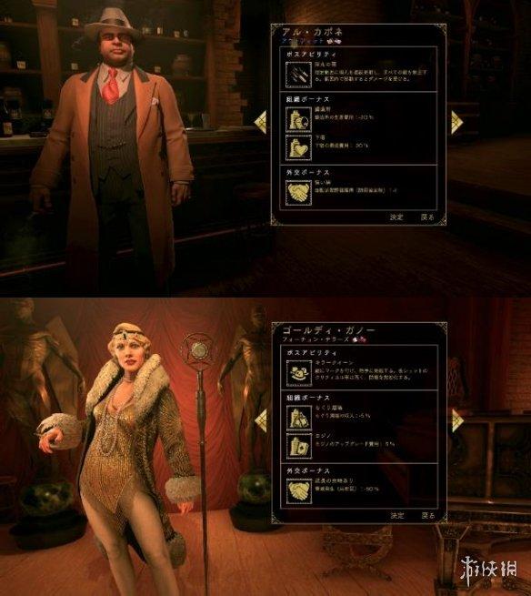 《罪恶帝国》第1波信息公布 玩家角色等内容曝光!