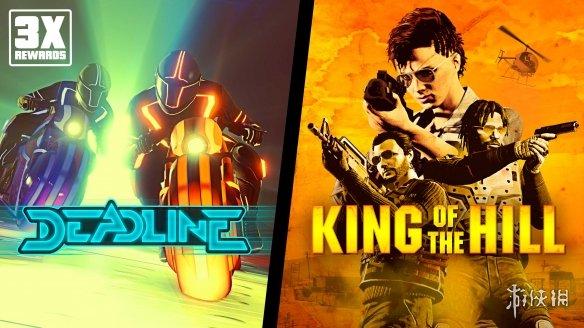 GTA 在线模式:三倍奖励尽在死亡尾流和占山为王!