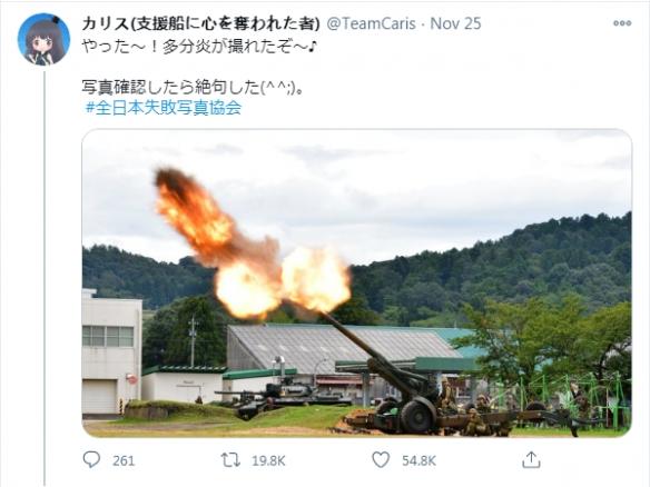我只想拍照结果朋友的头飞了!全日本失败照欣赏