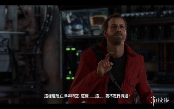 《漫威复仇者联盟》女鹰眼12月登场 拯救时空毁灭危机