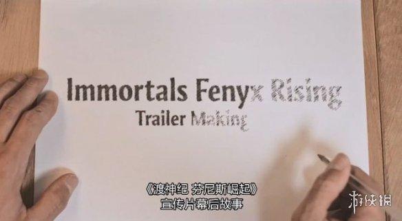 启发自《七龙珠》?渡神纪官方坦言有参考日本动画