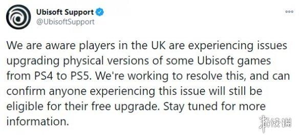 育碧:实体游戏升级失败!含《英灵殿》《看门狗》等!