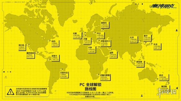 今日看点:《赛博朋克》预载解禁时间 P5S PC版泄露!