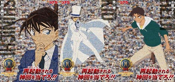 青山刚昌《名侦探柯南》公布特别海报 2021年迎来开播第1000回