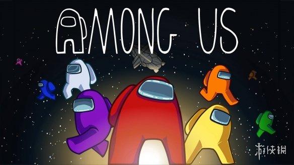 《在我们之中》月活用户约为5亿 成最受欢迎的游戏!