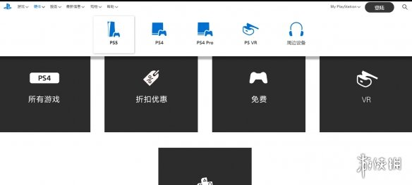 索尼PS5国行版官网信息已经更新 看来PS5发售在即!