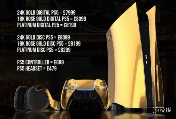 现在还没买到PS5?英国厂商定制PS5货源充足 速来购买