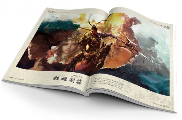 《三国群英传8》设定集正式上架 188元购书送游戏!