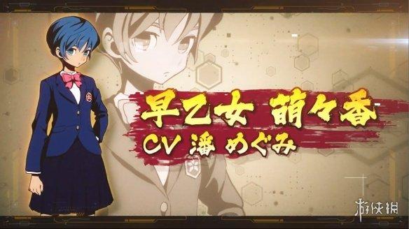 王道机甲游戏《百万吨级武藏》宣传片 实机演示公开