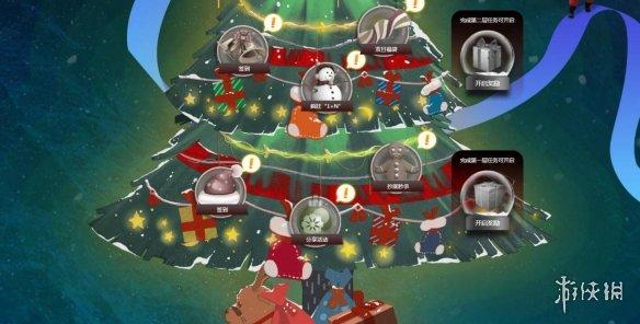 """凤凰游戏商城开启""""双旦""""活动 来点亮你的圣诞大礼"""