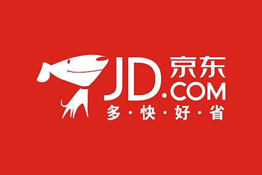 2020第七批侵害用户权益App:腾讯京东遭工信部通报!