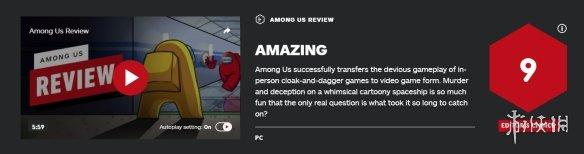 《在我们之中》IGN评分9分:没有人会拒绝当内鬼