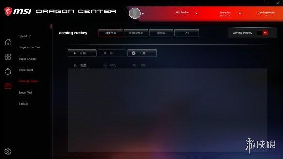 最接近2077的主机?宙斯盾Ti5《赛博朋克2077》体验